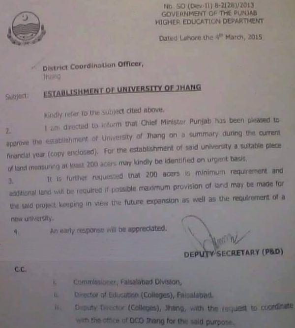 Punjab Higher Education Department Notification of University of Jhang Approval dated 4-3-2015