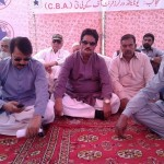 United Workers Front of KPT Karachi CBA