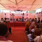 United Workers Front of KPT Karachi Meeting 1