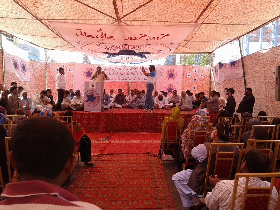 KPT Karachi Workers Union Referendum on March 19, 2015