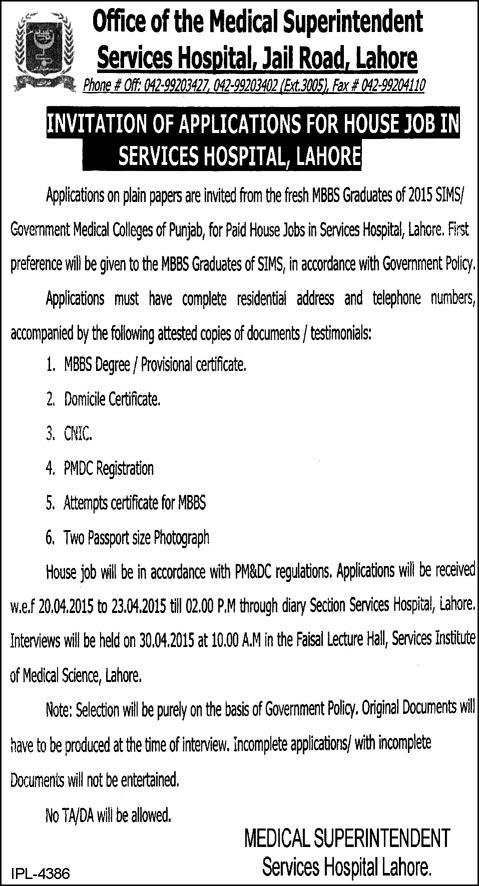Application Required for House Job in Services Hospital Lahore