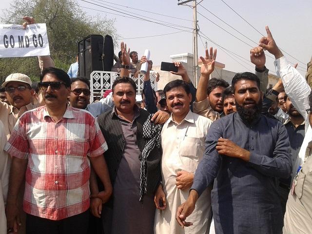 CBA Uinon central Leader Akhtar Hussain Shah Sui Gas Multan protest