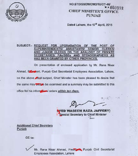 CM Punjab Order Summary on Clerical Staff Scale Upgradation