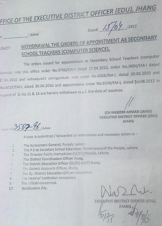 EDO Education Jhang Notification of Withdrawal Orders as SST (CS)