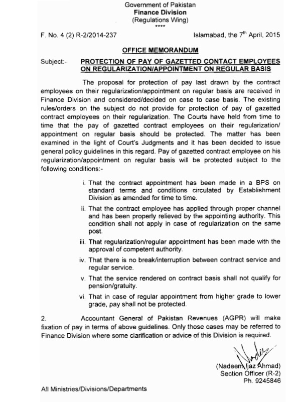 Fianance Division Notification on Pay Protection of gazette Contract employees on Regularization