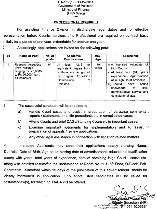 Finance Ministry (HRM Wing ) Announced Job for Professional