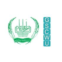 Jobs in Govt Sadiq College Women University (GSCWU) Bahawalpur