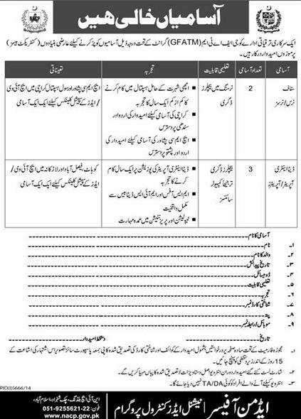 Jobs in NACP Islamabad - National Aids Control Program