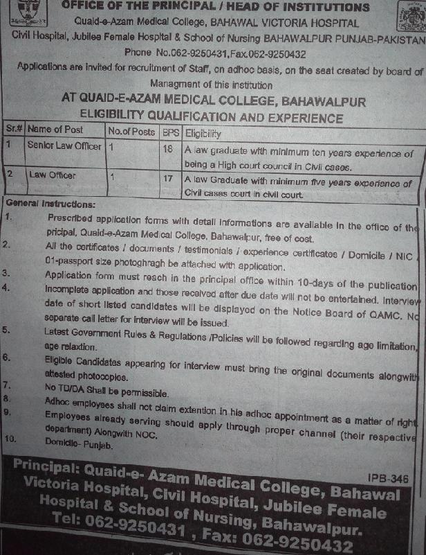 Vacancies in Quaid e Azam medical College, Bahawal Victoria Hospital Bahawalpur