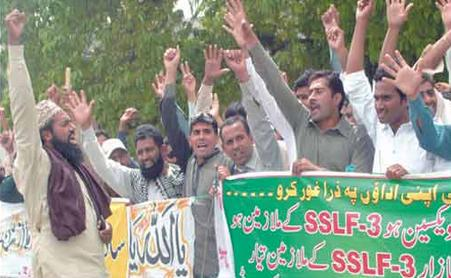 Livestock Employees Protest on Mall Road Lahore