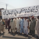 Mepco Wapda Employees Protest in New Multan