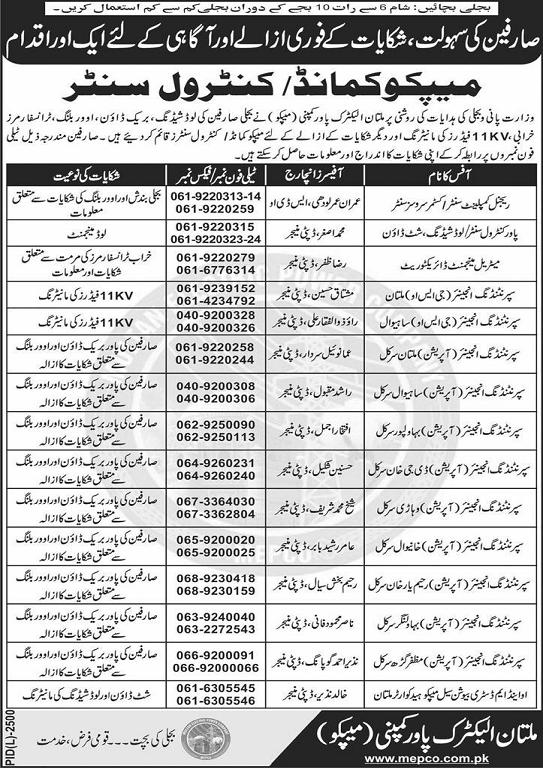 Mepco Contact Phone Number for Power Complaint and Over billing in Multan Region