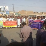 Motahida Muhaz Asatiza Protest in Multan 14-4-2015