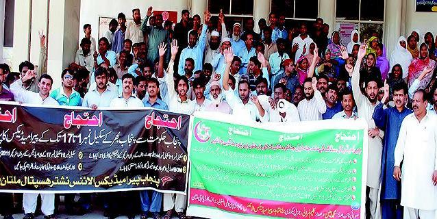 Multan ParaMedical Staff Protest for their Demands in Nishtar Hospital