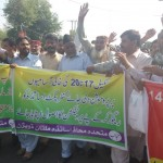 Mutahhida Mahaz Asatiza Multan Division Protest Rally