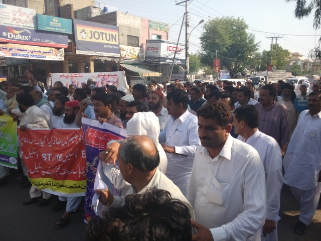 Mutahidda Mahaaz Asatiza Rally in Multan