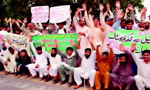 Punjab Livestock Employees protest in Lahore