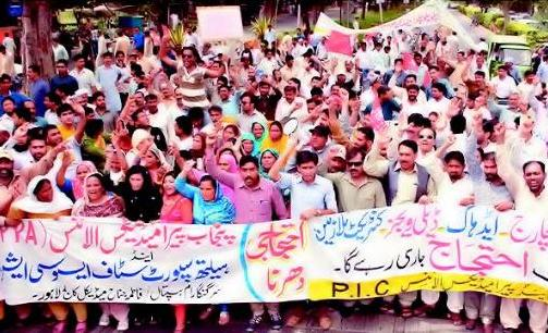 Punjab Health Department Employees Protest for Service Structure in Lahore