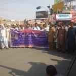 Punjab School teachers Rally in Multan on April 14