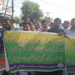 Punjab Teachers Rally in Nawan Shehr Multan