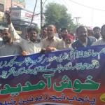 Punjab Teachers Union rally and Jalsa in Multan