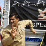 SNGPL Union leaders in protest in Multan
