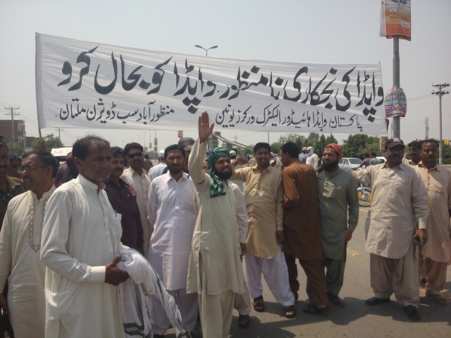 WAPDA Employees Protest in Mepco Multan