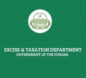 Jobs in Excise and Taxation Department Lahore