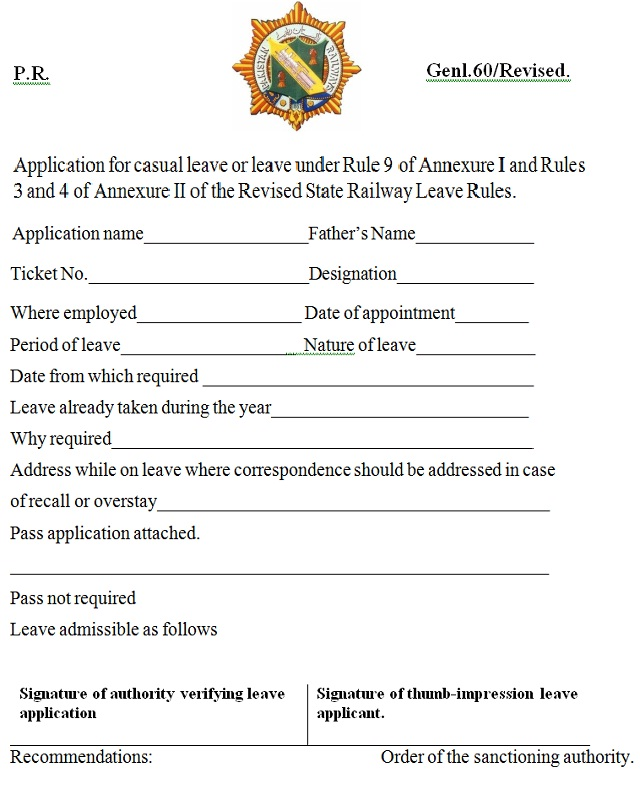 Casual Laeve Application Form   Pakistan Railways Employees  Employee Leave Application Form