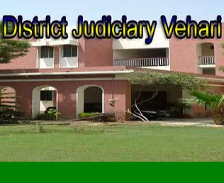 Jobs in Office of District and Session Judge Court Vehari