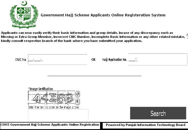 Govt Hajj Scheme Applicants Online Registration System