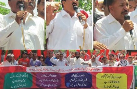 Progressive Labour Federation Organized Workers Rally in Lahore
