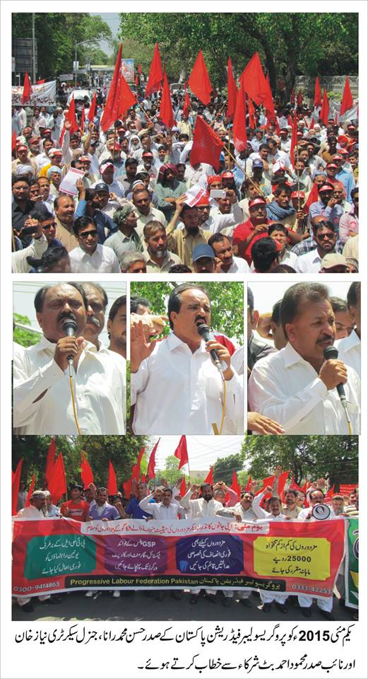 Hassan Muhammad Rana, Niaz Khan and Mahmood Butt Addressing Labour Day rally on May 1, 2015 in Lahore