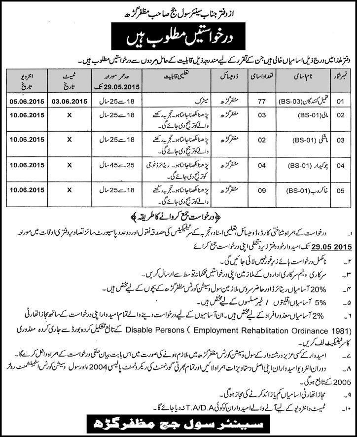 Jobs in Senior Civil Judge Muzaffar Garh