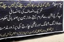 Technical & Non-Technical Staff in KPK protest for Scale Up-gradation in Peshawar