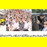 Lesco Director Finance Mian Besharat Leaving Office during Employees Protest