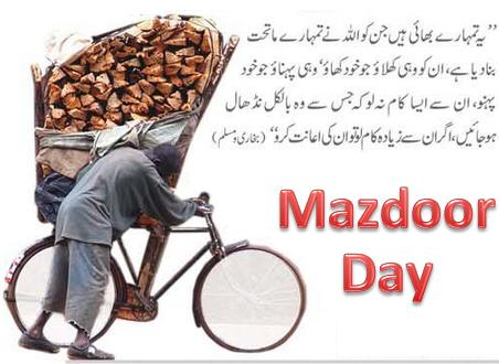 Mazdoor Day Message