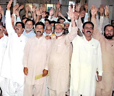 Protest of Paramedical Staff Nishtar Hospital Multan 13 May 2015