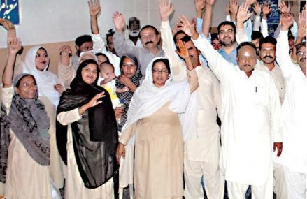APCA Punjab Strike and Dharna in Lahore Today