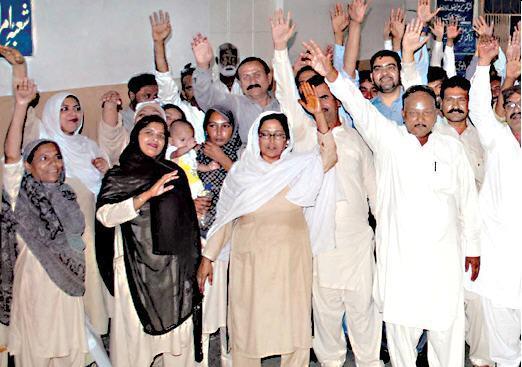 Protest of Paramedical Staff Nishtar Hospital Multan