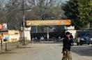 Jobs in Punjab Regiment Center Mardan – Pak Army