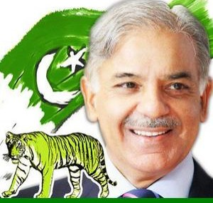Shahbaz Sharif Will Announced First Labor Policy of Punjab Today
