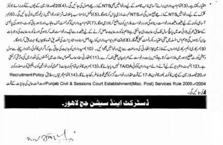 1018 Vacancy in Lahore District and Session Judge Court