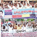 APCA Protest in Multan on 15-6-2015 - Khalid Javed Sanghera and Iqbal Noon leading
