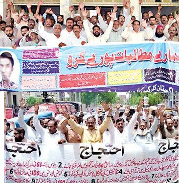 APCA Protest in Multan on 15-6-2015 - Khalid Javed Sanghera and Iqbal Noon leading