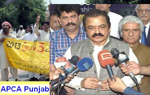APCA Punjab Strike and Demands