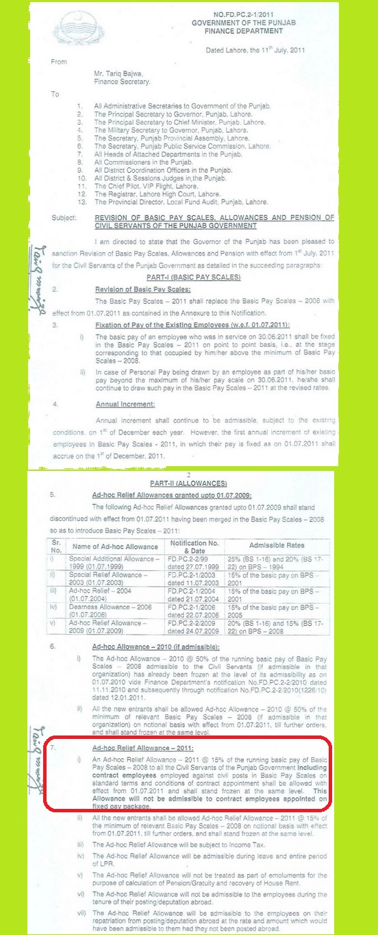 Adhoc Relief Allowance Notification Govt of Punjab dated July 11, 2011 - 15 percent