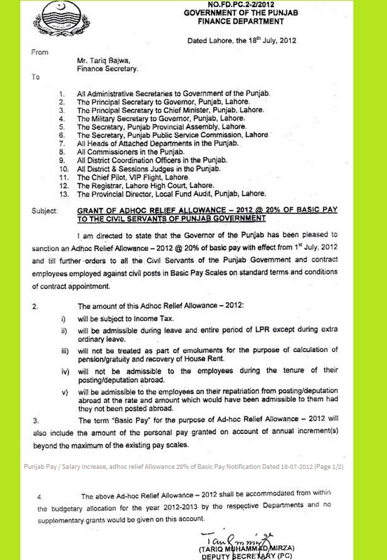 Adhoc Relief Allowance Notification Govt of Punjab dated July 18, 2012 - 20 percent