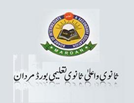 Mardan Board SSC/Matric Result Announcement on June 20, 2015