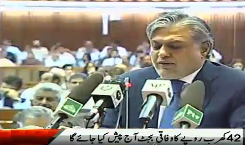 Federal Budget 2015-16 today by Ishaq Dar - Employees Salary Increase expected